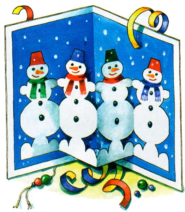 Открытка со снеговиками своими руками, новым годом анимационные
