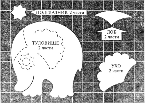 Игрушка слон своими руками