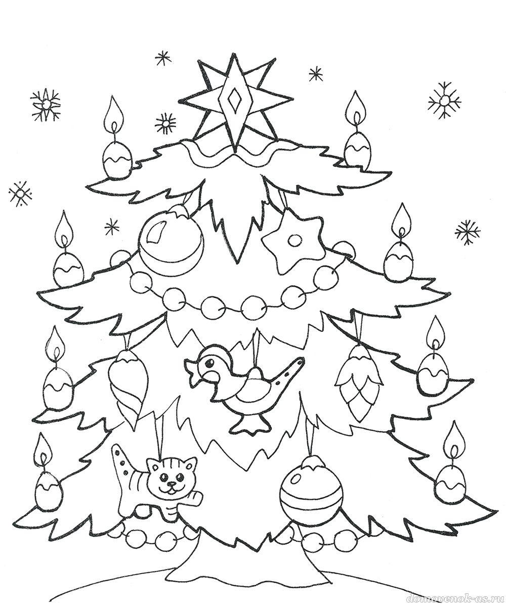 Раскраска для детей 5-8 лет. Нарядная новогодняя ёлочка