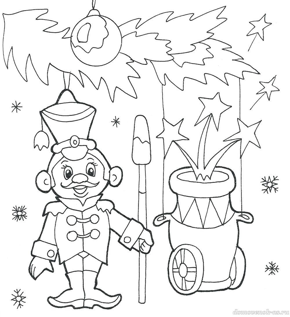 Новогодняя раскраска для детей 5-8 лет