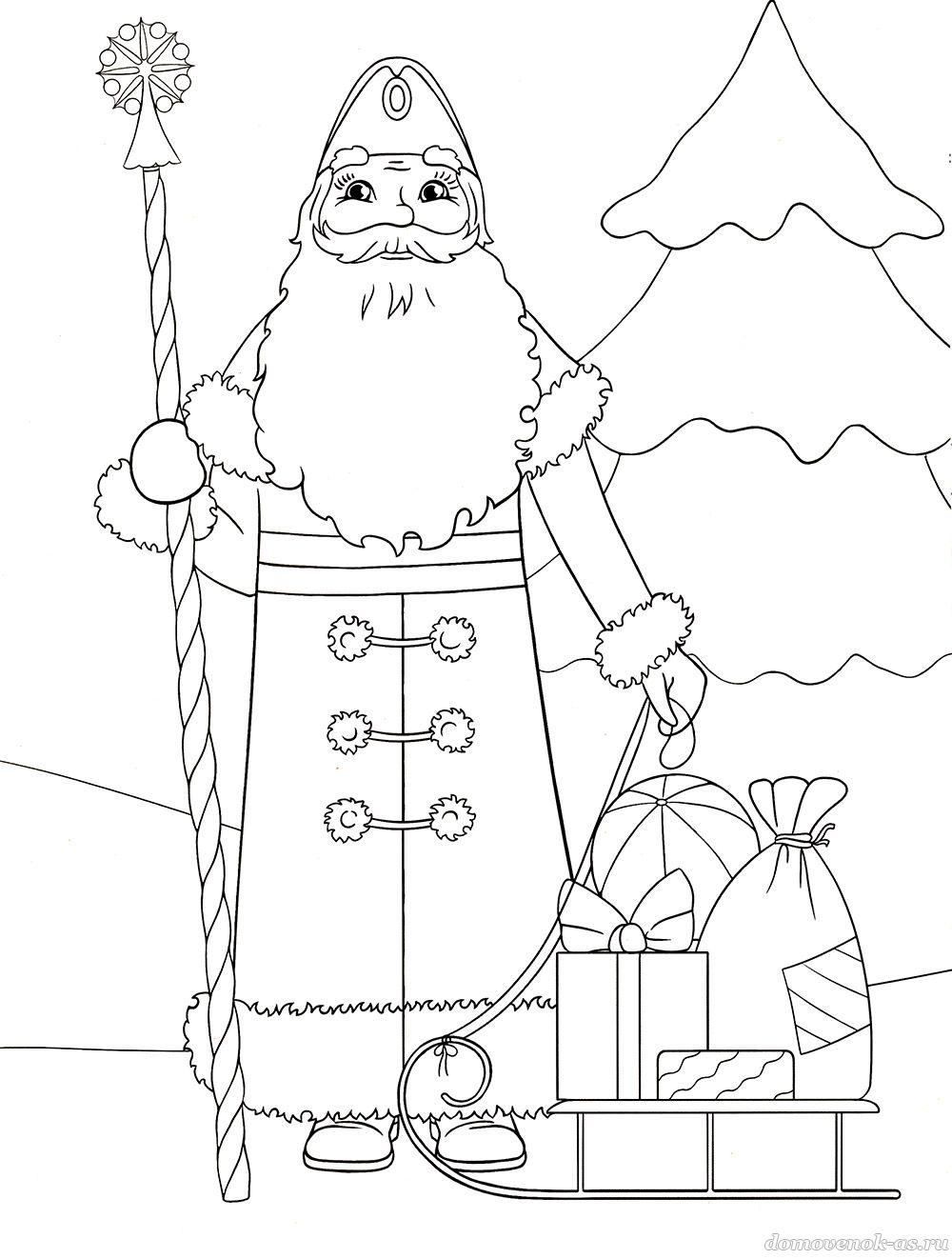 Новогодняя раскраска для детей 5-7 лет. Дед Мороз с подарками