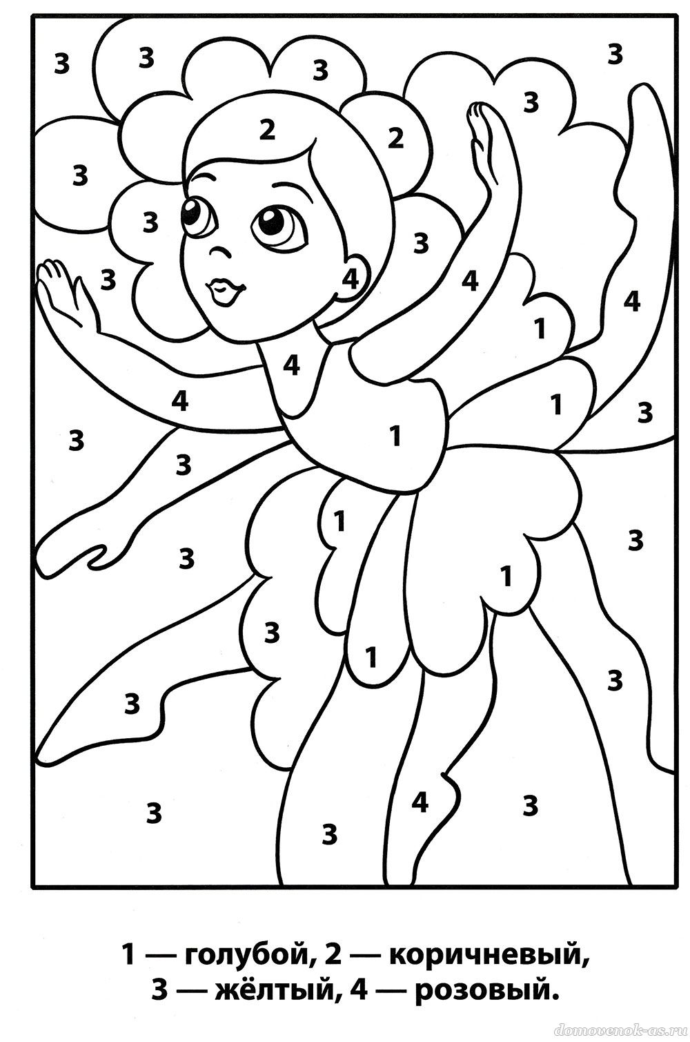 раскраска по номерам для детей балерина