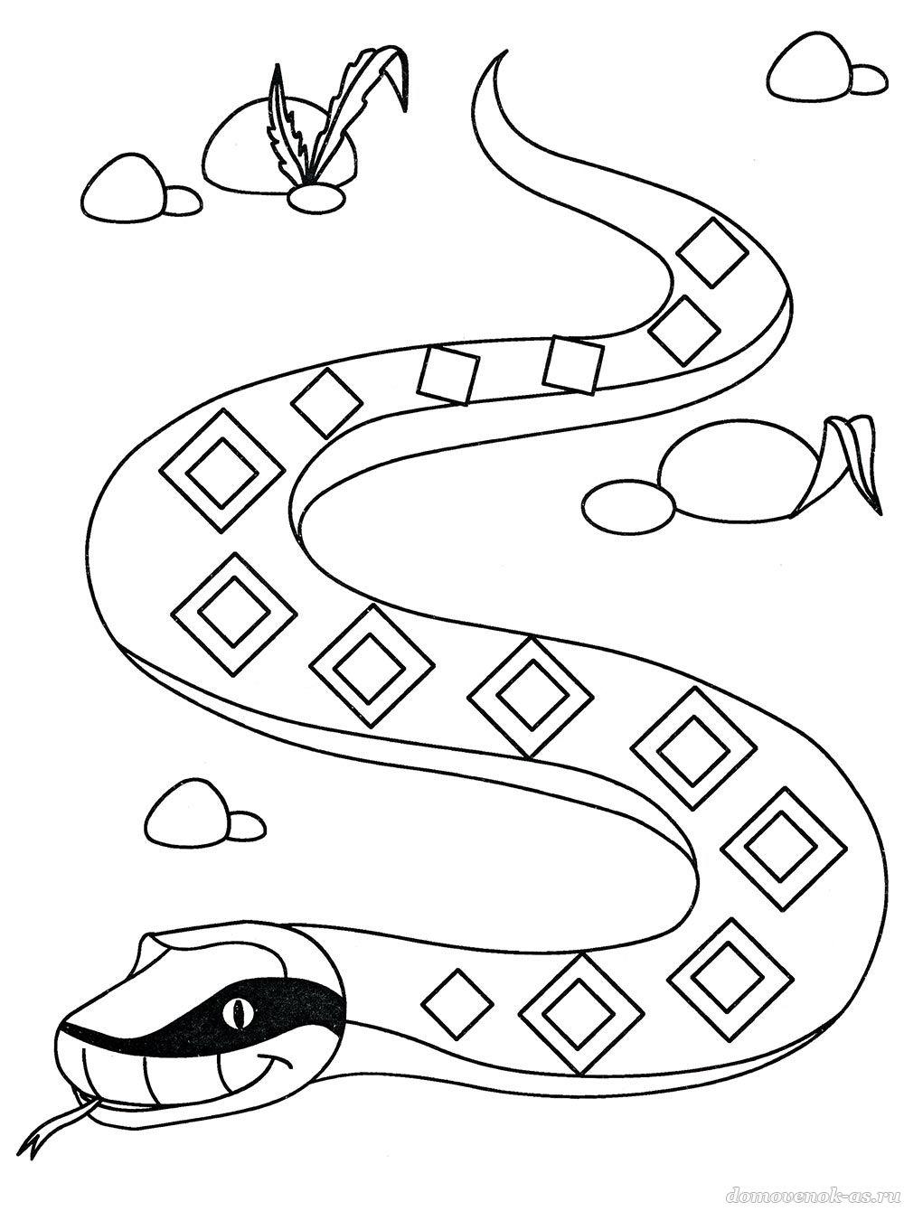 Раскраска для детей 3-5 лет
