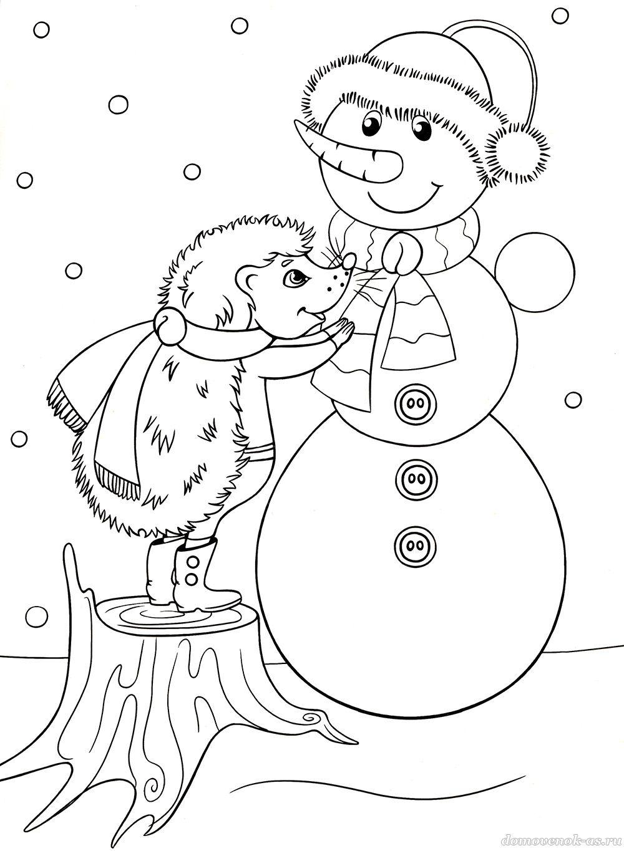 Зимняя раскраска для детей 6-8 лет