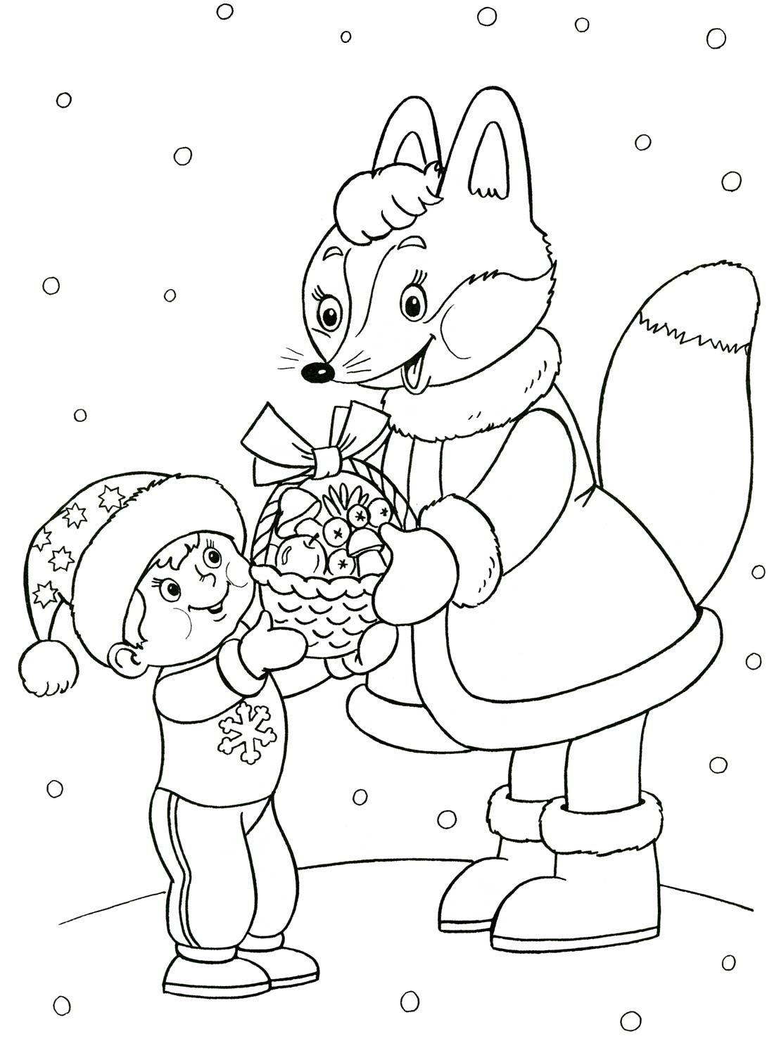 новогоднее раскраска новогодняя секрет, что