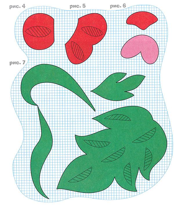 Аленький цветочек как сделать из бумаги