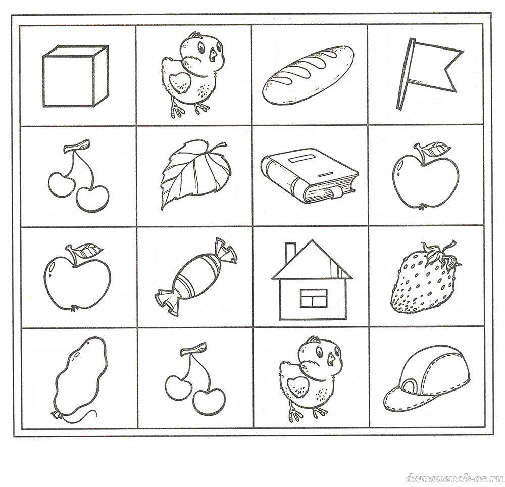 Развивающие игрушки для детей 3-4 лет