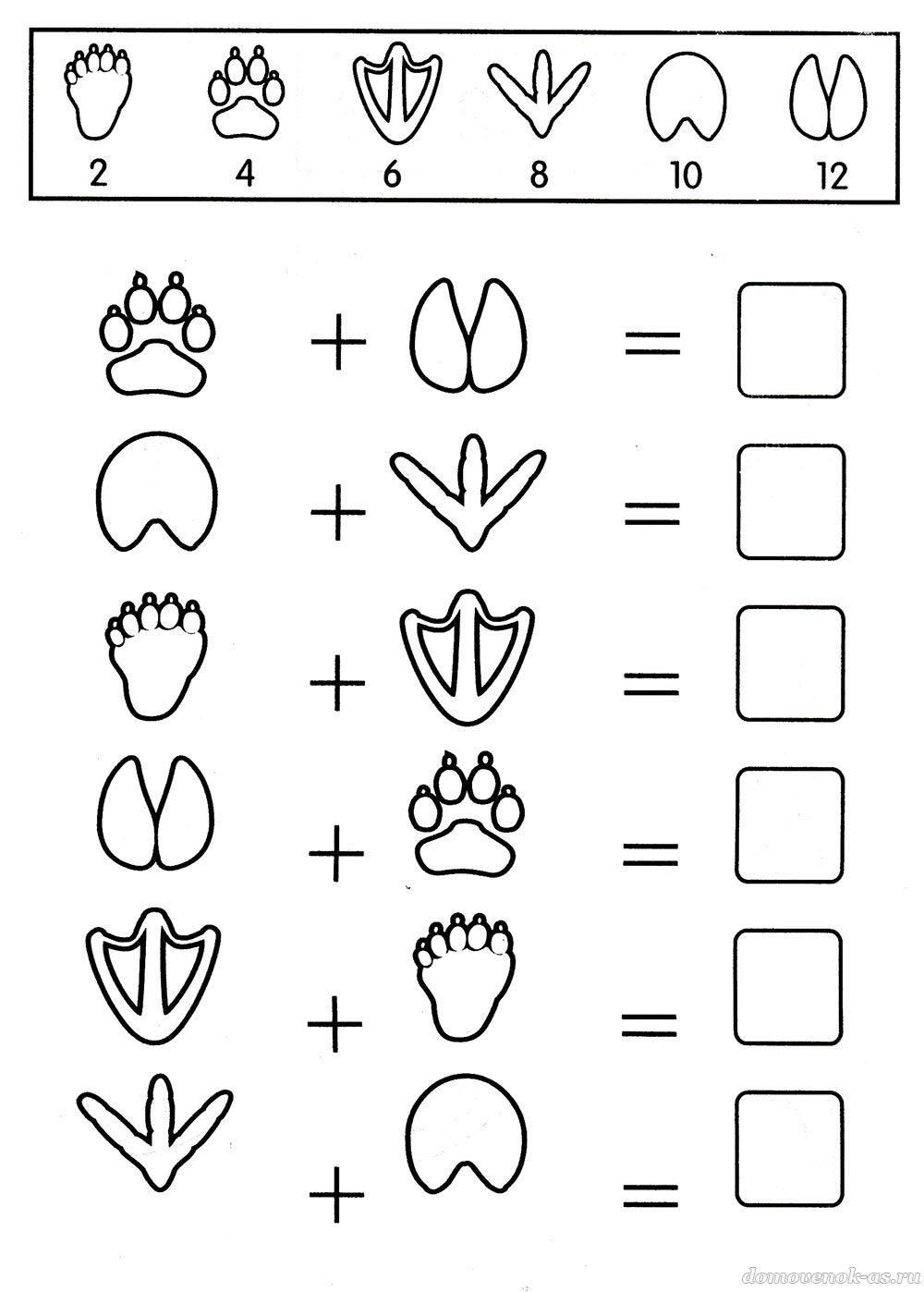 задания в картинках на логику для 1 класса