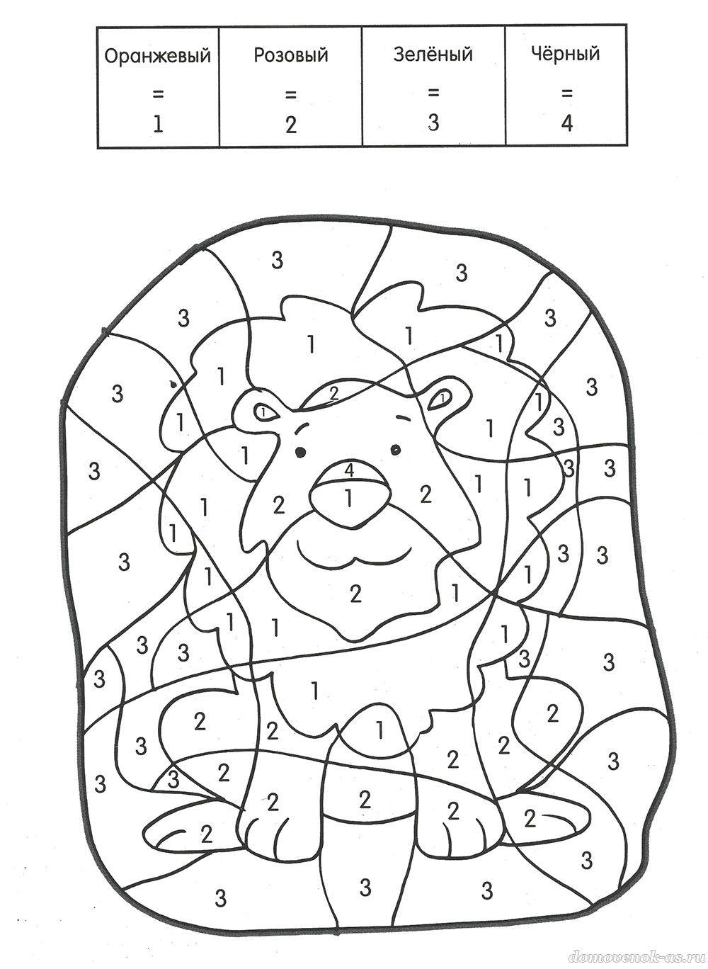 Раскраска с заданием для детей 5-7 лет
