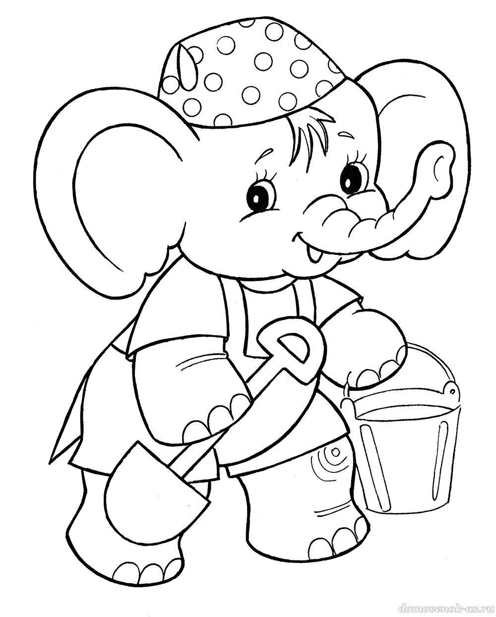 Раскраска для детей 4-6 лет. Слонёнок