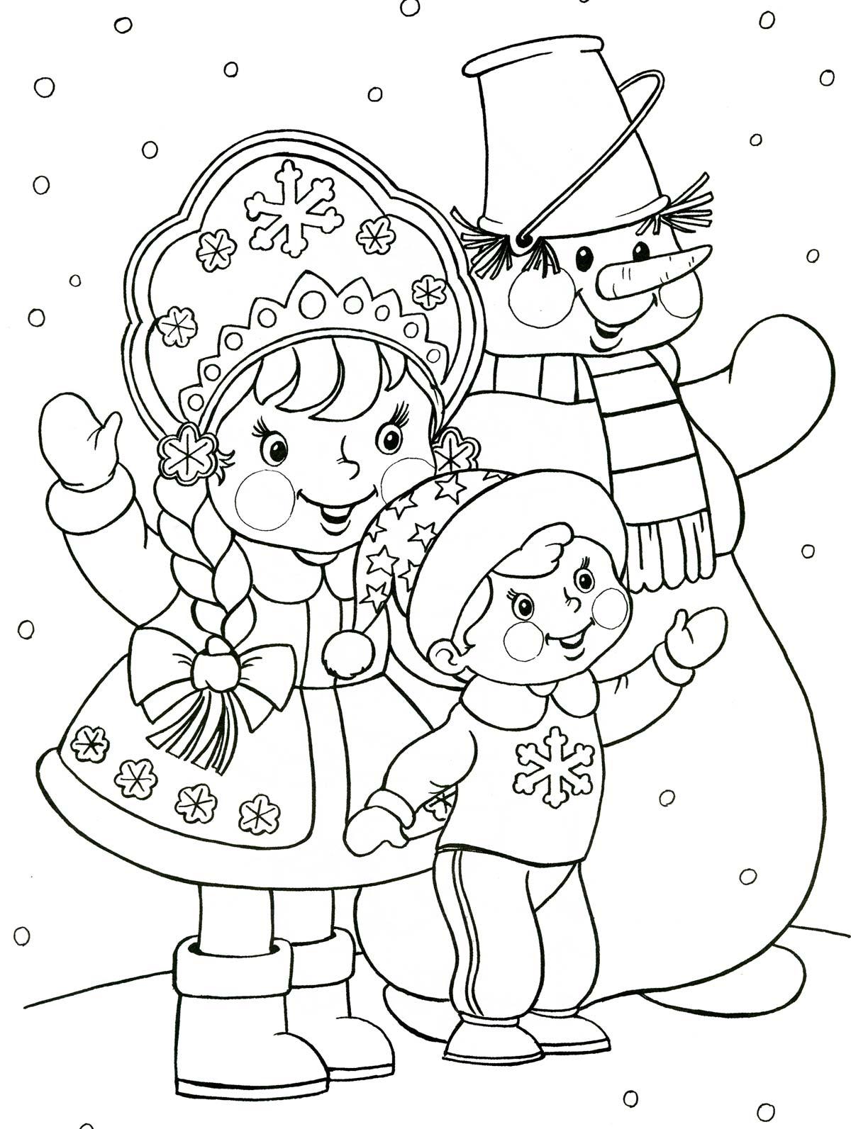 Раскраска снеговик дед мороз снегурочка