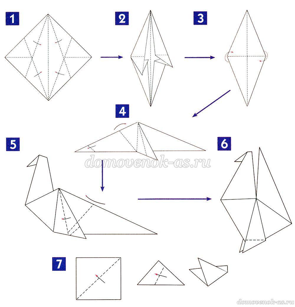 схема оригами.........