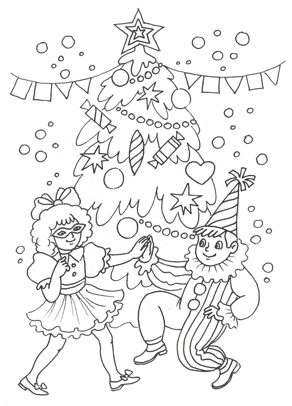 Раскраска зимний праздник