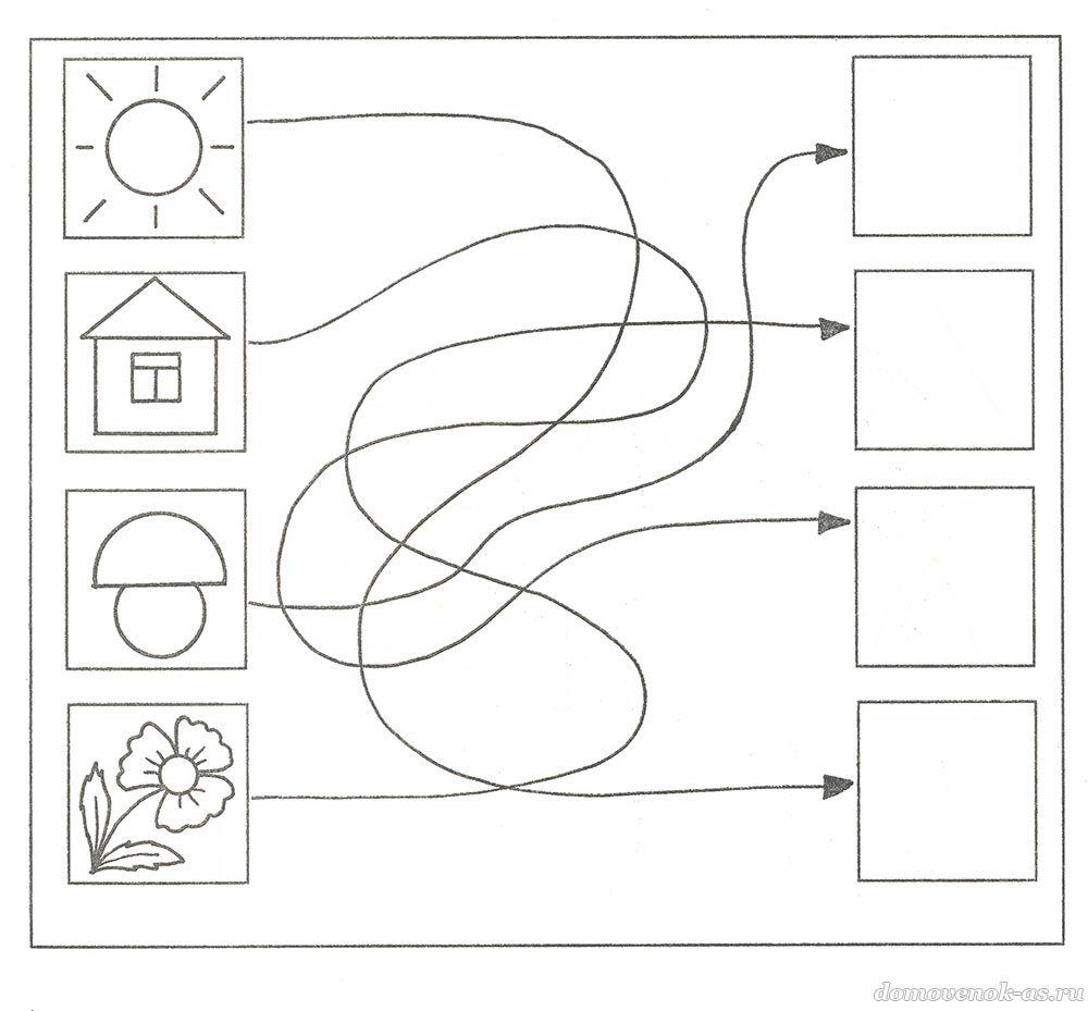 Логические задания для детей 4-5 лет в картинках