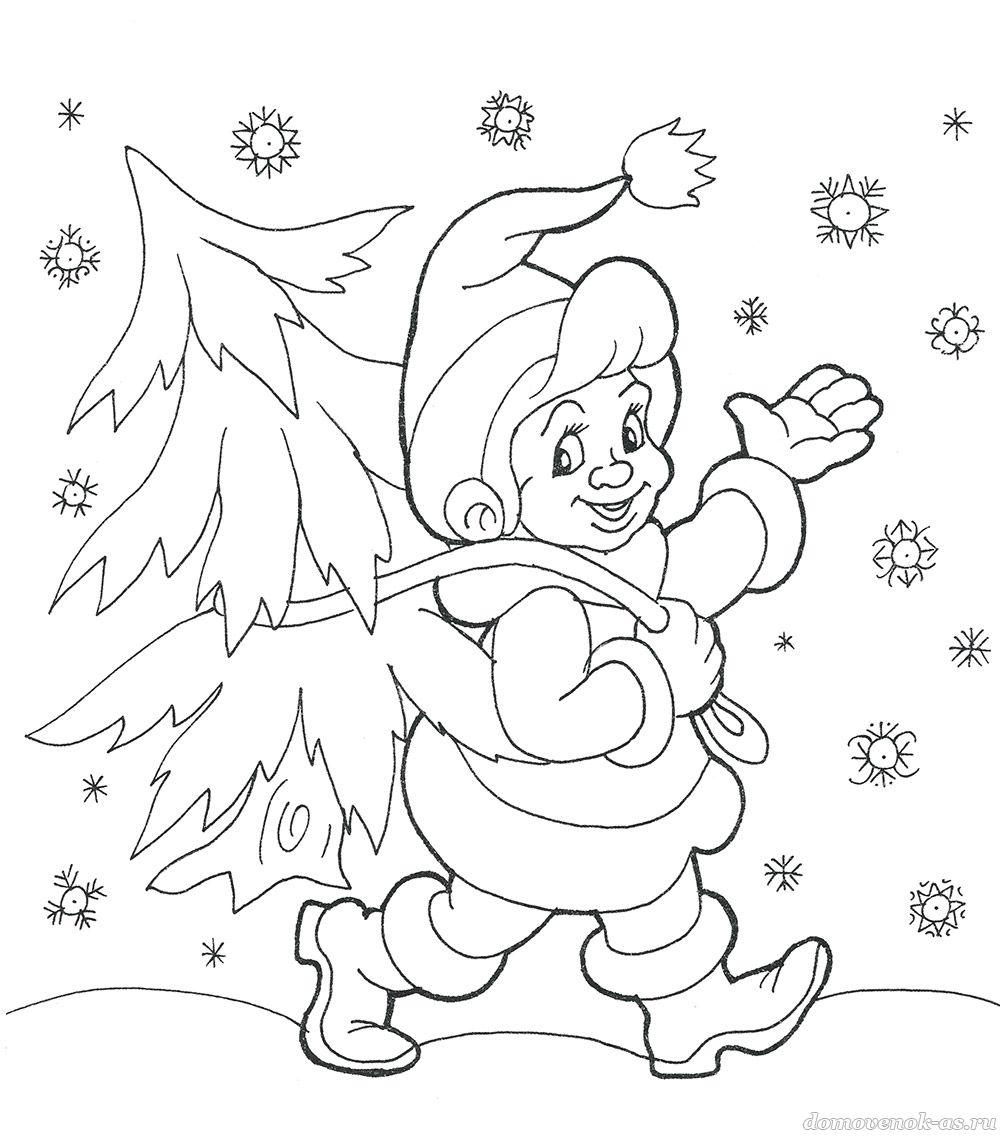 Раскраска для детей 5-8 лет. Новый год