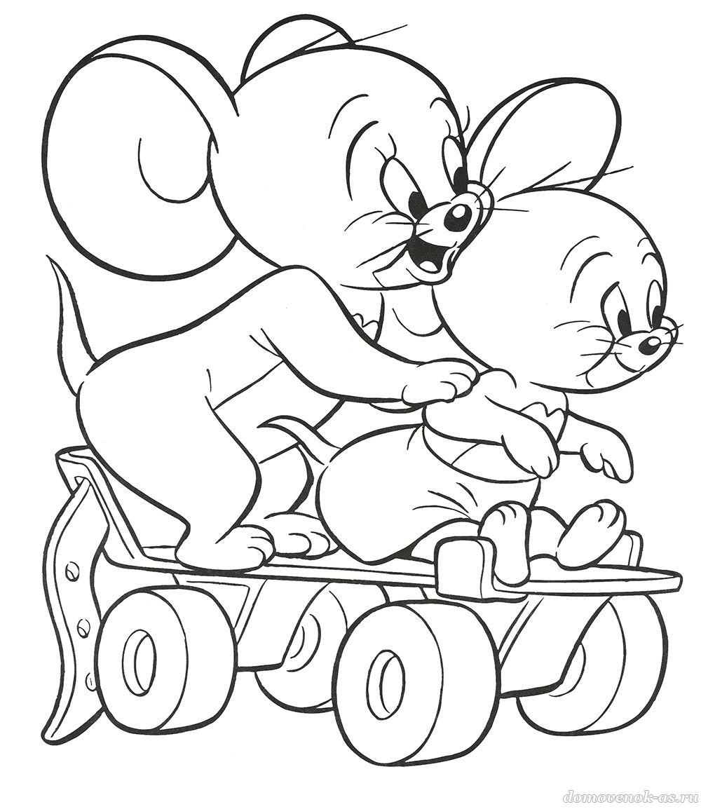 Раскраска для детей 4-7 лет. Мышата - проказники