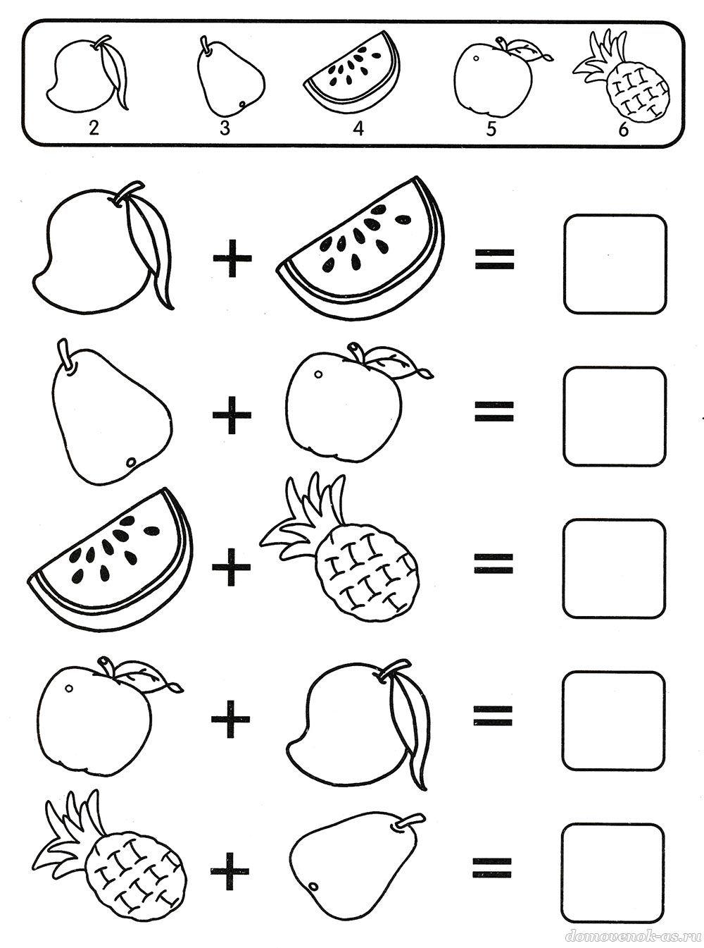 занимательная математика в картинках