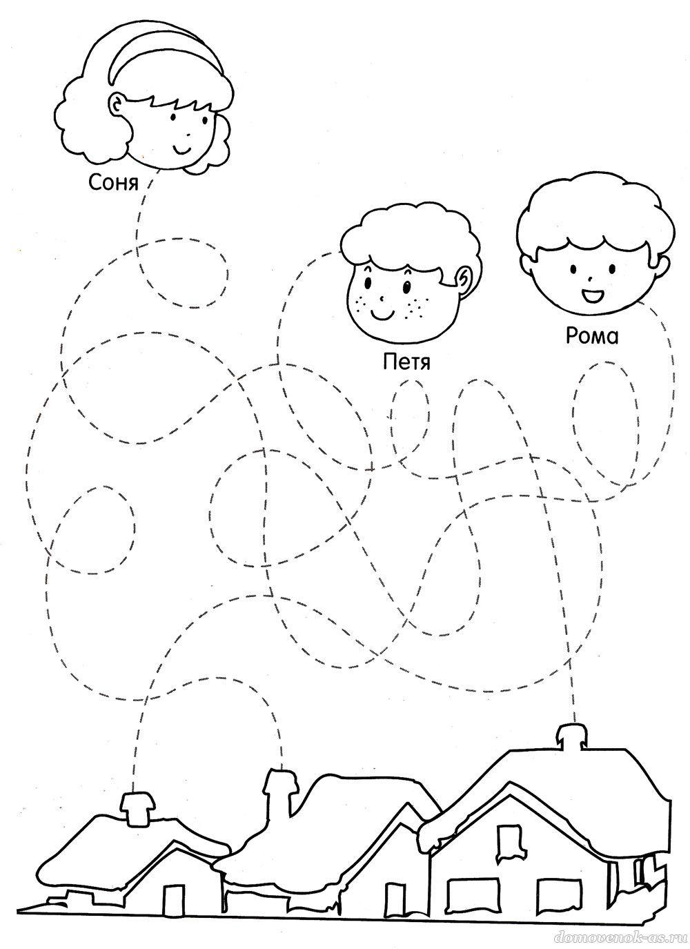 Игры для ребенка 4 года раскраски