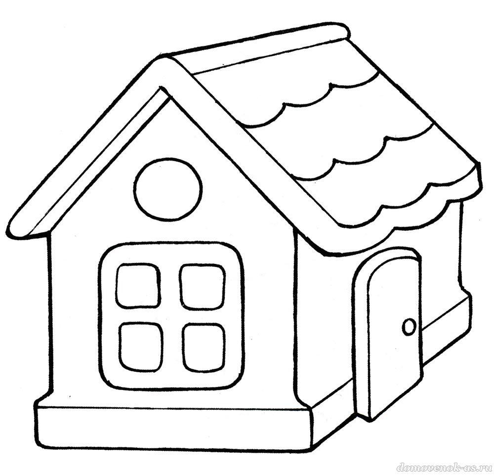 Картинка раскраска домик с окошками