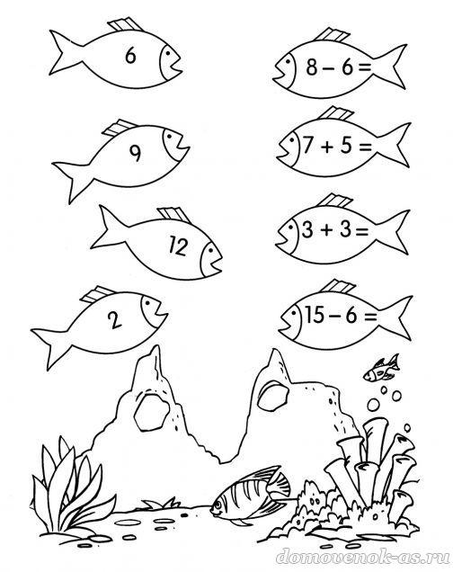 Задания в картинках для дошкольников по математике 67 лет 19