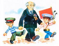 День победы стихи для дошкольников