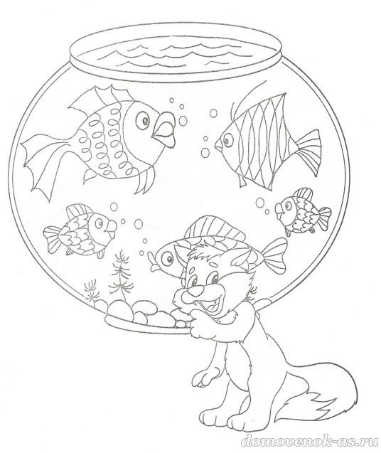 Раскраска для детей 5-9 лет